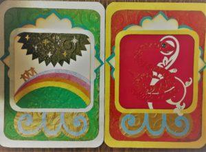 マヤ暦占星術白い世界の橋渡し赤いヘビ
