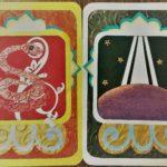 マヤ暦占星術赤いヘビ青い夜