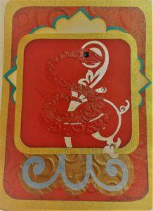 マヤ暦占星術赤いヘビ