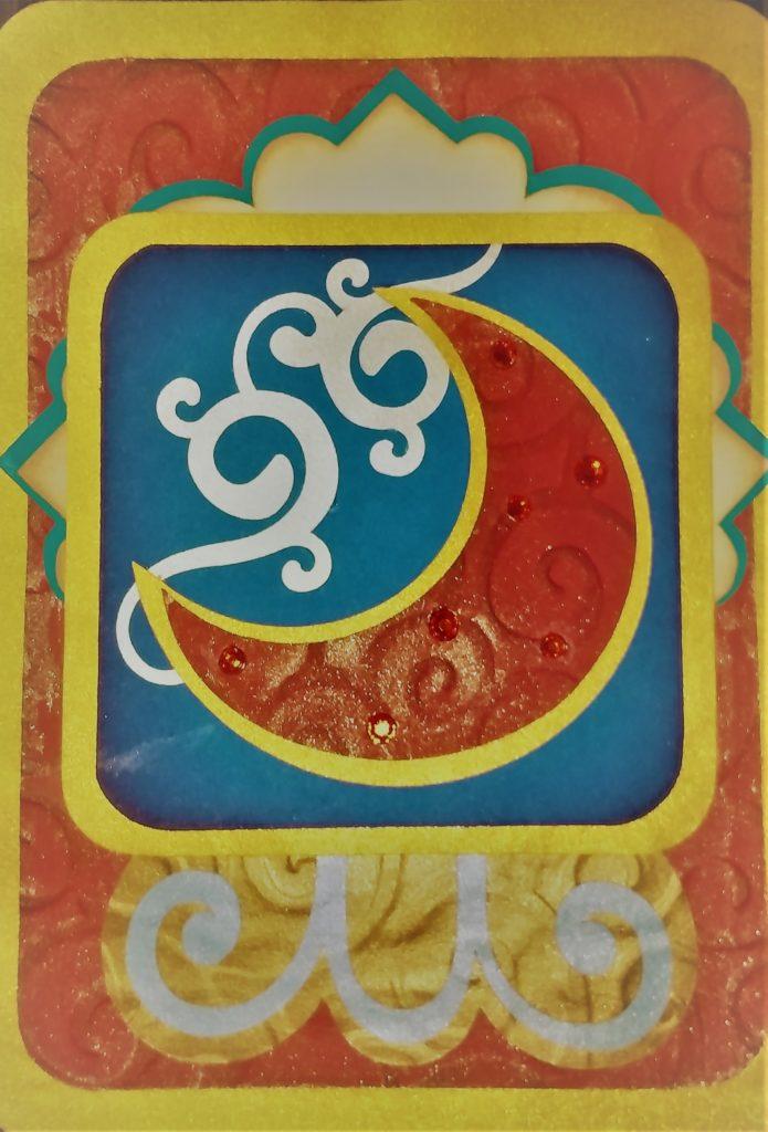 マヤ暦占星術赤い月