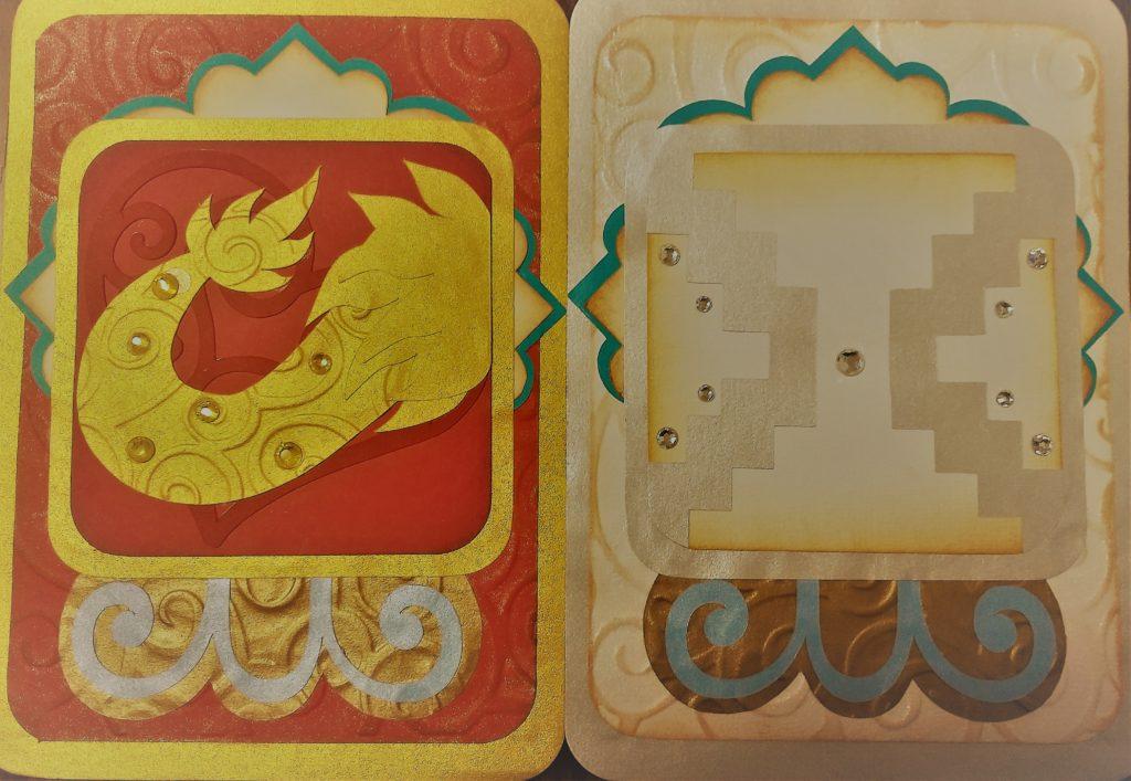 マヤ暦占星術赤い竜白い鏡