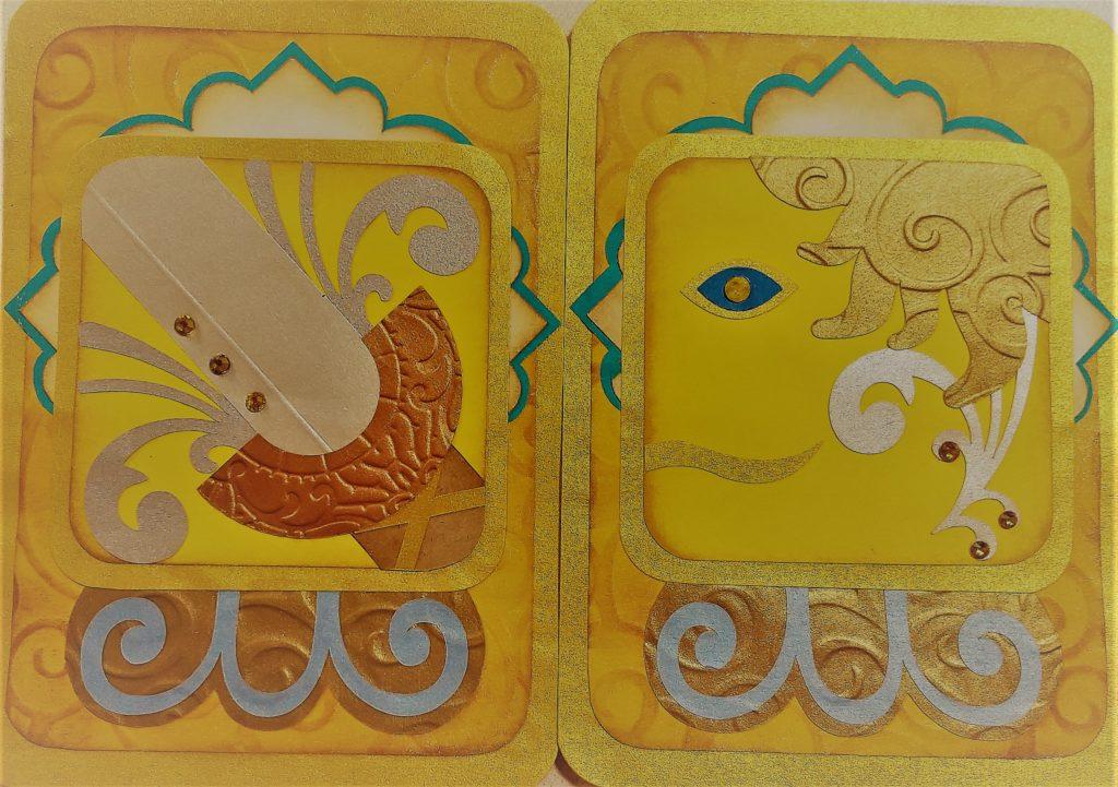 マヤ暦占星術黄色い戦士黄色い人