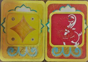 マヤ暦占星術黄色い星赤いヘビ